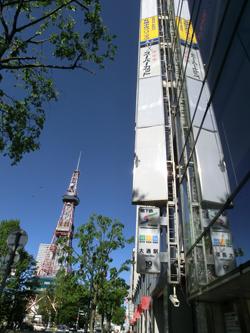 札幌中央クリニック外観都心ビル
